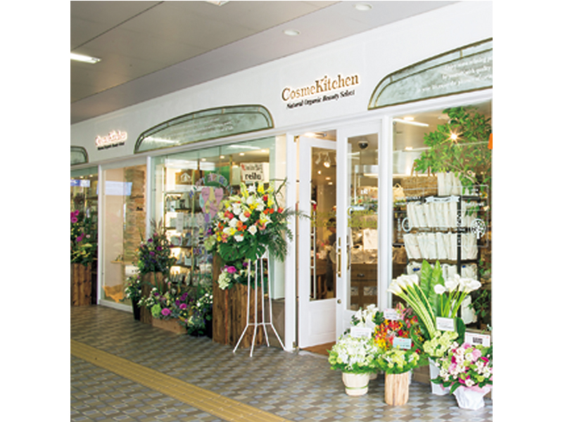 【04】Cosme Kitchen 代官山