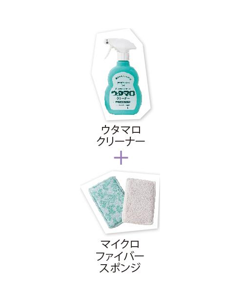 洗面所掃除は物をなくせばスムーズに! ワーママがテクニックを伝授