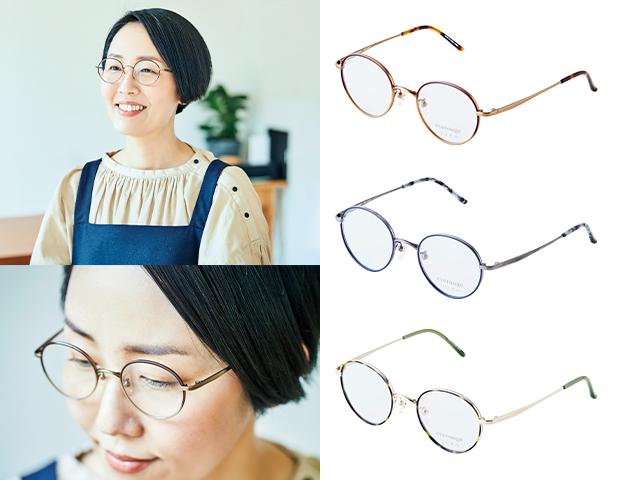 眼鏡市場コラボメガネeyerouge