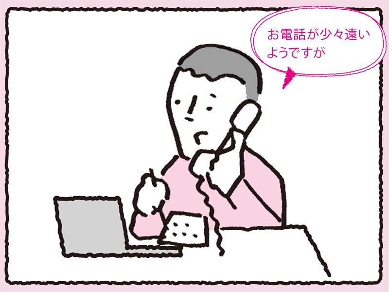 電話対応の基本フレーズ7選|デキる新人になれる仕事の言葉づかい