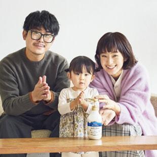 家族で始める乳酸菌〈※1〉配合ボディケア