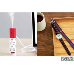 [付録]スヌーピーコラボの加湿器か腕時計付きのSPRiNG...