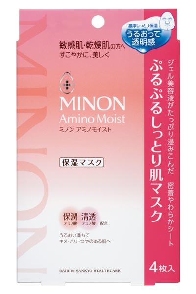 <パック700円〜>ぷるぷる肌へ導く保湿力抜群のアイテム6選