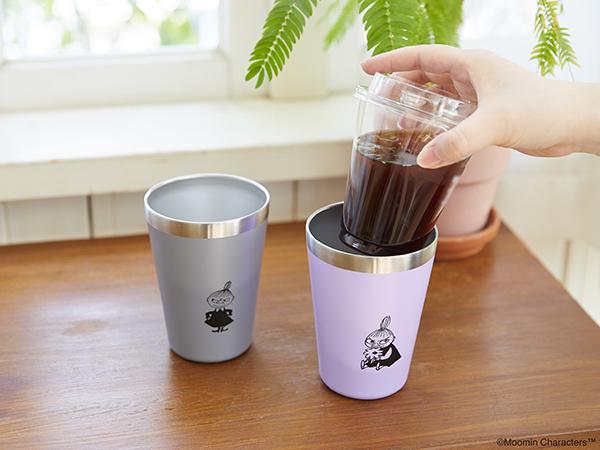 左から『MOOMIN CUP COFFEE TUMBLER BOOK リトルミイ』GRAY ver.、PURPLE ver.